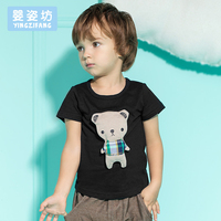 Free Shipping Hot Sale New 2016 Summer Top Boys Girls Teddy Bear Kids T Shirt 1