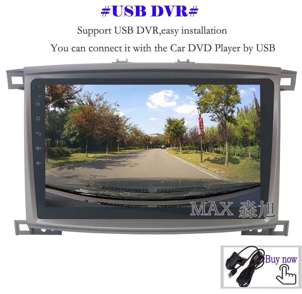 15.DVR