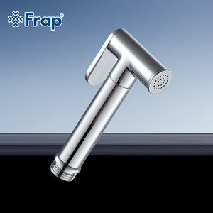 Frap Multifunction Hand Held Bidet Brass Spray Shattaf Shower Head Spray Nozzle Bathroom Accessories Two Choices F21 & F21-1