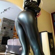 Black PU Leather High Waist Leggings