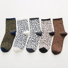 100% Cotton Leopard Printed Socks Women's Retro Contrast Colour Comfy Sox Female Spring Winter Harajuku Fashion Sock 5 Pairs/Lot