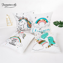 Fuwatacchi Cute Unicorn Cushion Cover Gold Stamping Throw Pillow New Rainbow Christmas Decorative Pillows for Home Chair