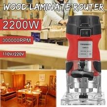 6,35 мм 220 В/110 В 2200 Вт Электрический ручной триммер деревянный ламинатор маршрутизатор обрезки для резьбы и шлифовки деревообрабатывающий электроинструмент
