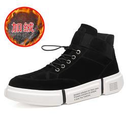 Новые классные молодежные модные мужские туфли черный, серый цвет прогулки мужская обувь удобные мужские повседневные кроссовки