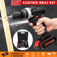 Drill-Machine Cordless-Drill Rechargable-Screwdriver Lithium-Ion-Battery Power-Tool Electric