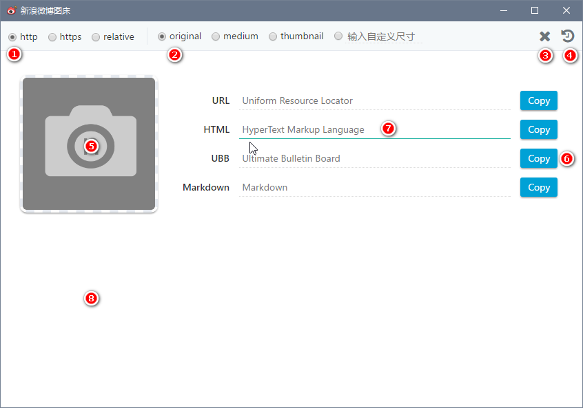 Weibo-Picture-Store: 又一款新浪图床 Chrome 插件,支持自定义尺寸