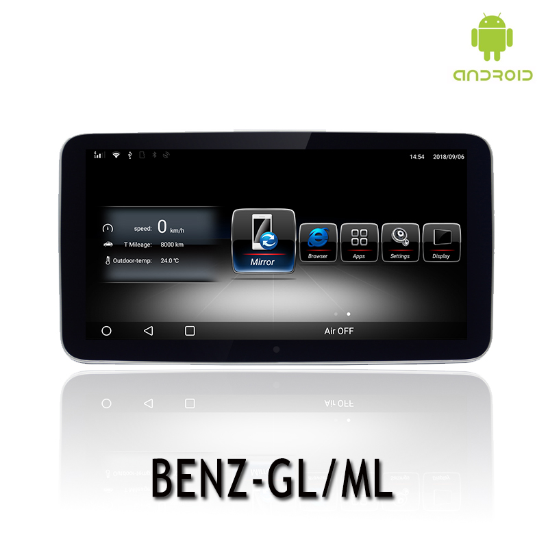 NVTECH Android Multimedia Navigation GPS For Mecerdes Benz CLASS ML/GL Radio Dashboard DVD Player 9.33 Original style 2013 2015