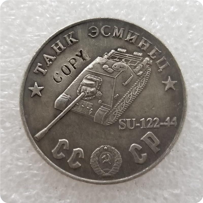 1945 CCCP СССР 50 рубликов танки копия монет - Цвет: TAHK 3