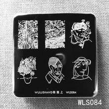 6*6cm Square wulushang Nail Stamping Plates Character Animal Pattern Art Stamp Template Image Plate Stencils