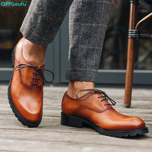 QYFCIOUFU High Quality Business Dress Shoe Lace-up Pointed Toe Men's Genuine Leather Shoes British Style Brogue Shoes Male Flats недорого