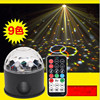 9 Colors 9W Crystal Magic Ball Led Stage Lamp 21 Mode Disco Laser Light Party Lights