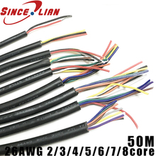 50m 26AWG 2 çekirdekli 3 çekirdekli 4 çekirdekli 5 çekirdekli 6 çekirdekli 7 çekirdekli 8 çekirdekli Bilgisayar Tel UL2464 kanal Ses Hattı Sinyal Kablosu Elektrik LED Kablo