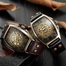 Men Automatic Mechanical Watches Men's Skull Skeleton Self W