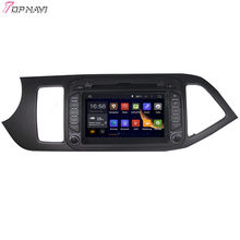 TOPNAVI 7'' Quad Core Android 6.0 Car DVD Play for KIA PICANTO MORNING 2011- Autoradio GPS Navigation Audio Stereo(China)