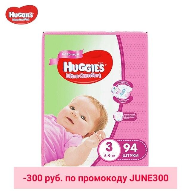 Подгузники Huggies для девочек Ultra Comfort 5-9 кг (размер 3) 94 шт