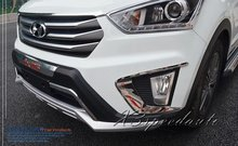 Free Shipping Car Styling Chromed Front Fog Light Cover Trim For Hyundai IX25 2014 2015