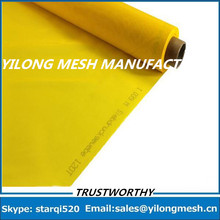 Fast Delievery!!! 30 Meters 72T(180mesh) -48um-165cm Polyester Bolting Cloth Textile Screen Printing Mesh