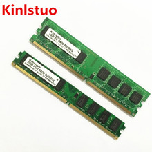 Kinlstuo Brand New Sealed DDR2 800 Mhz PC2-6400 2GB for Desktop RAM Memory Compatible with all ddr2 motherboard  Free shipping!