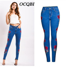 FRAME BEN 2018 Overalls Ripped Jeans Cotton Slim High Waist Skinny Jeans Woman