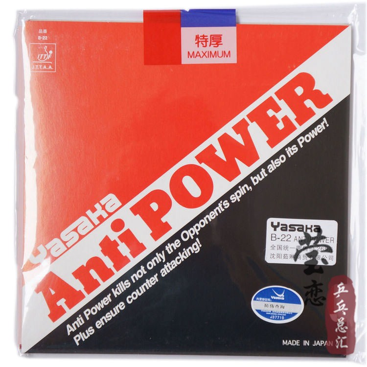 Original Yasaka Anti Power B 22 table tennis rubber Anti Power table tennis rackets racquet sports