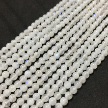 Really Moon stone AA Quality 5 mm 6 mm 7 mm Nature Stone Beads Smooth 19 cm For Making Bracelet Necklace Girl Party Jewelry