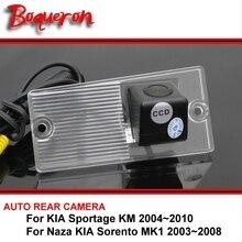Для KIA Sorento Naza/Sportage 2003 ~ 2010 Реверсивный Камера автомобиль обратно Камера заднего вида Камера HD CCD ночное видение