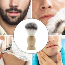 Pure Badger Hair Men's Shaving Beard Brush With Wood Handle Salon Men Facial Beard Cleaning Shaving Brush Appliance Shave Tools