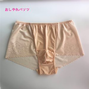Image 5 - Mens Sissy Kant Zachte Bikini Slips Sissy Ondergoed Onderbroek Homo Jockstraps Slipje sexy ondergoed heren slips