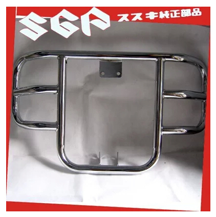 STARPAD For Suzuki GN250 Plating Bumper Original Equipment Free Shipping