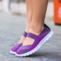 2018 النساء الأحذية الرياضية الربيع الصيف تنفس الفتيات المنسوجة يدويا الشقق مريحة خفيفة wovening حذاء رياضة