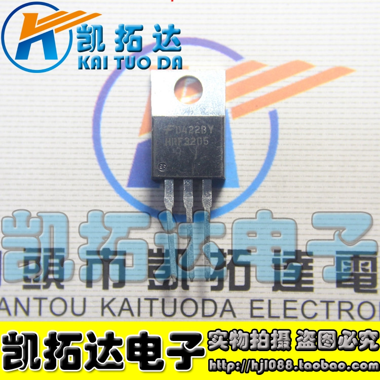 Si Tai SH IRF3205 HRF3205 TO 220 integrated circuit
