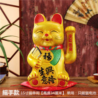 Creative gold ceramic prosperity cat electric hand shaking c 15inch large Animal Wealth lucky Piggy bank bstatue home wedding
