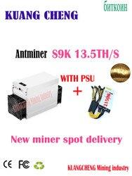 Новый битмайнер AntMiner S9k с БП 2150W 13,5 T BCH BTC SHA-256 Майнер лучше, чем S9 S9j S15 T15 Z9 мини WhatsMiner M10 M3 M3X