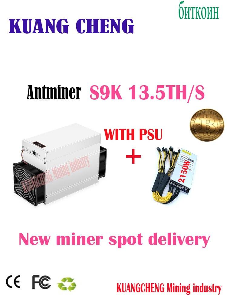 Neue BITMAIN AntMiner S9k mit NETZTEIL 2150 W 13,5 T BCH BTC SHA-256 Miner Besser Als S9 S9j S15 T15 z9 Mini WhatsMiner M10 M3 M3X