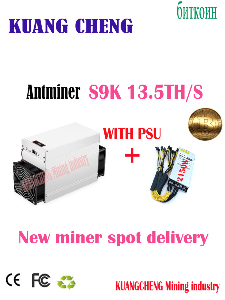 New BITMAIN AntMiner S9k With PSU 2150W 13.5T BCH BTC SHA-256 Miner Better Than S9 S9j S15 T15 Z9 Mini  WhatsMiner M10 M3 M3X