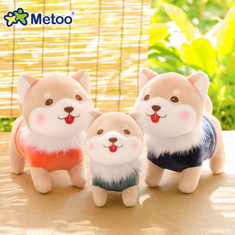 8 Inch Kawaii Stuffed Plush Animals Cartoon Kids Toys for Girls Children Baby Birthday Christmas Gift Dog Metoo Doll