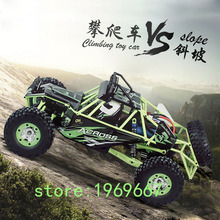 12428High Speed 4CH 1/12 Scale Model RC Off-road Remote Control Buggies Climbing Car Children Electric SUV Stunt WLToys for Kids
