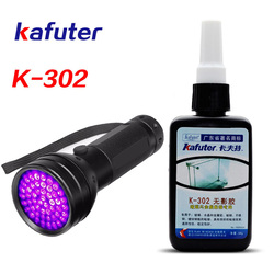 Strong 50ml Kafuter UV Glue UV Curing Adhesive K-302+51 LED UV Flashlight UV Curing Adhesive Crystal Glass and Metal Bonding