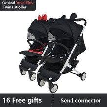 Оригинальная коляска для близнецов Yoyaplus, поставляется с разъемом, две одиночные коляски могут быть раздельны и соединены вместе с зонтиком, коляска для близнецов