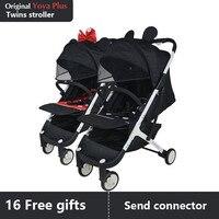 Оригинальный yoya Plus двойная коляска отправить разъем два один коляска может быть отдельные и совместное зонтик близнецов каретки