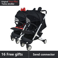 Original Yoya plus twins stroller send connector two single stroller can be separate and joint together umbrella twins carriage