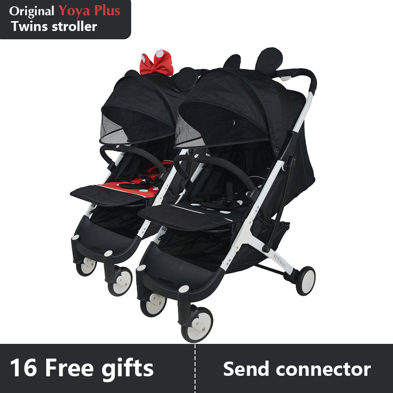 Original Yoyaplus twins stroller send connector two single stroller can be separate and joint together umbrella twins carriageOriginal Yoyaplus twins stroller send connector two single stroller can be separate and joint together umbrella twins carriage