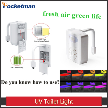 UV Sterilization Toilet Light 16 Changing Motion Sensor Activated RGB PIR LED Night Light Seat Battery-Operated For Toilet Bowl yk2248 led toilet light sensor motion activated glow toilet bowl light up sensing toilet seat night light