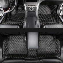lsrtw2017 car styling luxury fiber leather floor mat for lincoln mkz 2013 2014 2015 2016 2017 2018 2019 2020 accessories