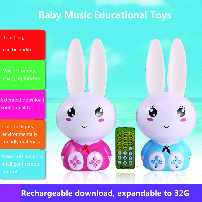 Children Kids Learning Machines Remote Control Charge download MP3/music/story player colorful ear lighter baby toy for 0-8 year