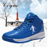 Ceyue 2019 Men Basketball Shoes Jordan shoes Professional Basketball Sneakers Sport Shoes Zapatillas Basquetbol Basket Homme