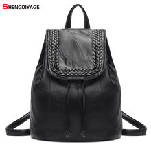 gner Bag Female Sac A Dos Women Backpack