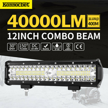 цена на 240W 12 inch Led Work Light Bar Flood Combo Offroad Driving Lamp 4x4 For Ford Suv Led Light Bar For Boat Tractor Truck
