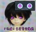 [A13]  1/3 1/4 1/6 BJD  Eyes 8mm/10mm/12mm/ 14mm/16mm/18mm  Metal Acrylic Eyeballs  for SD/MSD/YSD Ball-jointed Doll