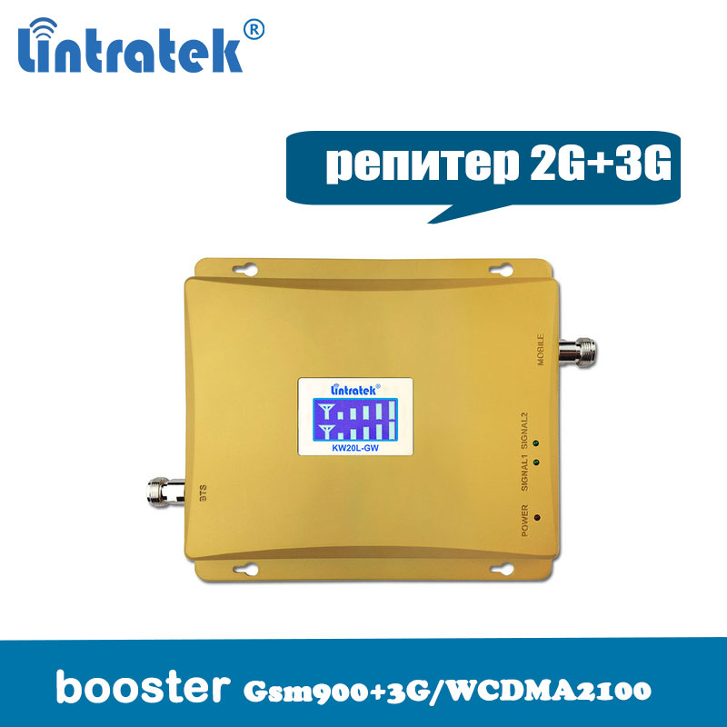 Lintratek Booster 3G 2100MHz GSM 900Mhz Dual Band Cell Phone Signal Booster GSM 900 2100 UMTS